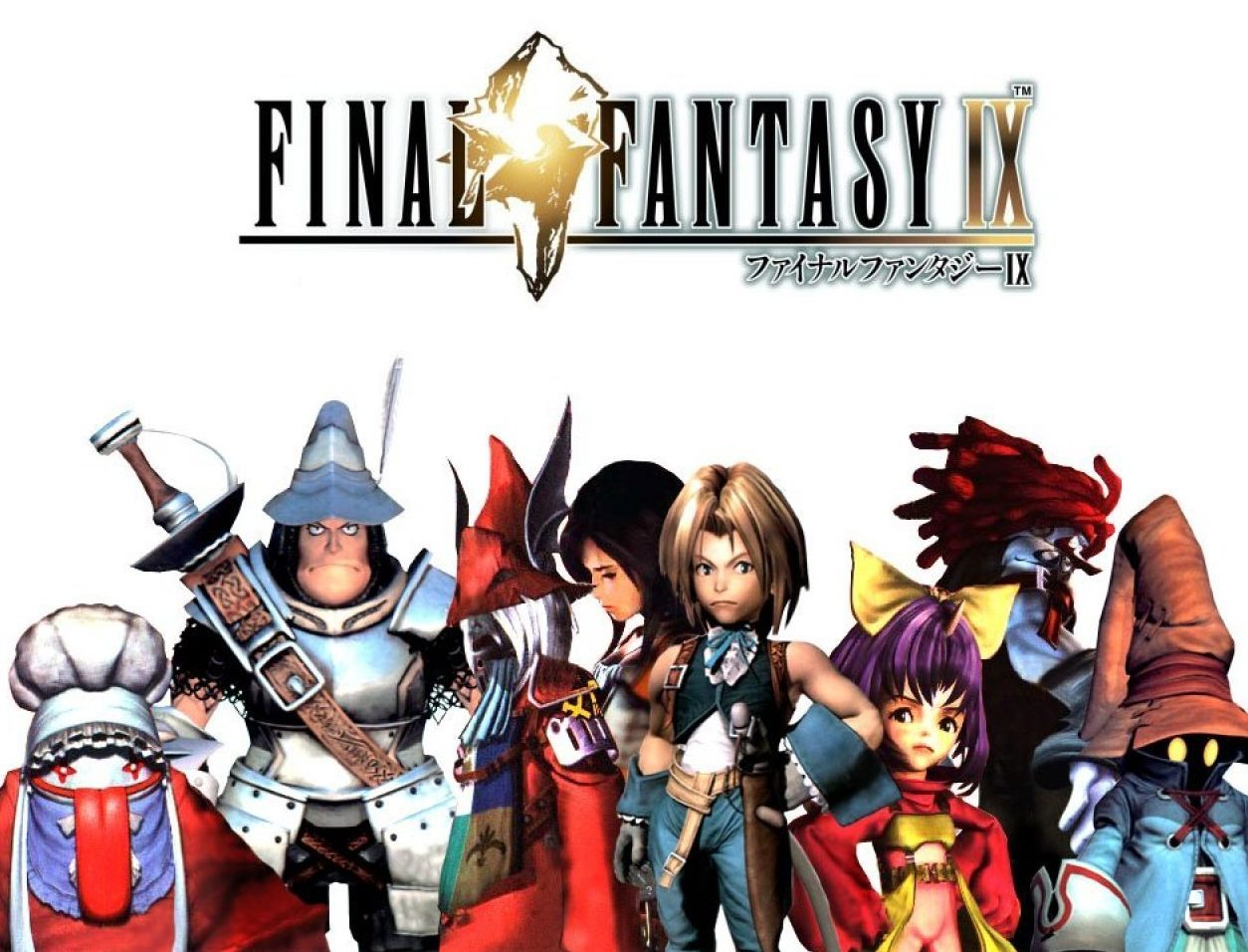 Final Fantasy IX – PC