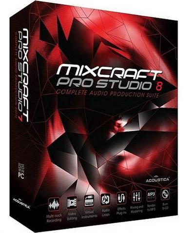 Mixcraft Pro Studio 8.1 b390 BETA